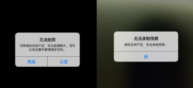 龙榜ASO优化师iOS10.3能节省大量的存储空间,16G苹果手机有救啦 第1张