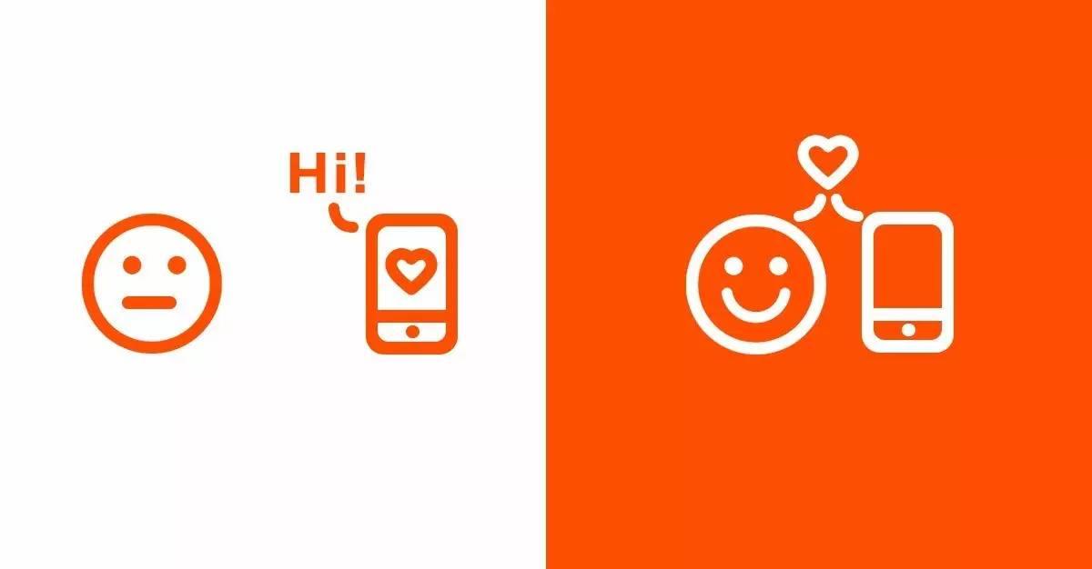淘宝2017-提示信息的情感化设计图片