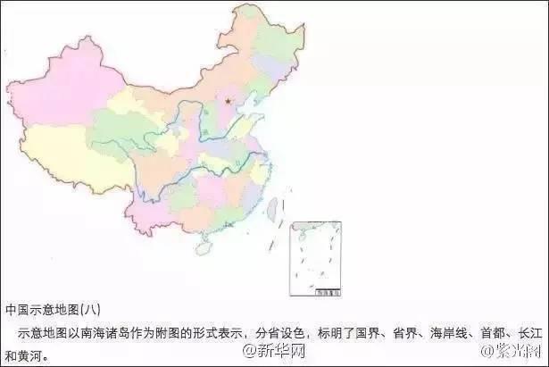 奥迪作死!竟在发布会上挂出一张这样的中国地图!