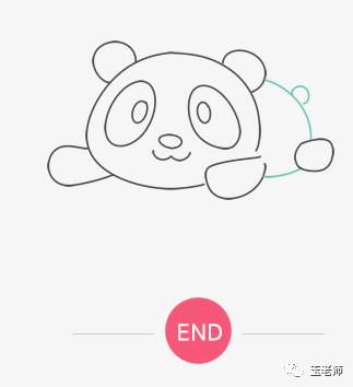 《第8步》最后我们把小熊猫的身体轮廓连出来图片