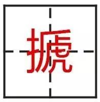 中国最难的24个字你能认识几个 - 九头鸟 - ...欢迎四方博客...