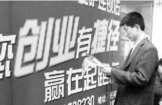 最难融资:马云只剩2千元,马化腾差点60万卖掉QQ