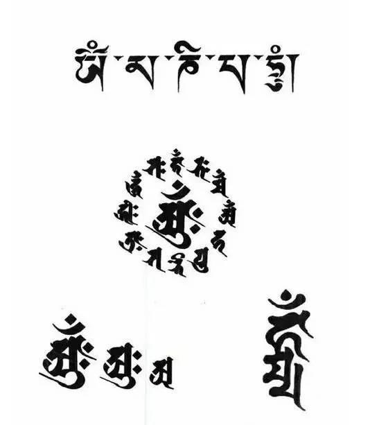 而且在纹身中常见的应该就是耳熟能详的六字真言了,属于宗教性质纹身