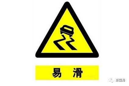 易被扣分的交通标志都在这 第一个你就不认识