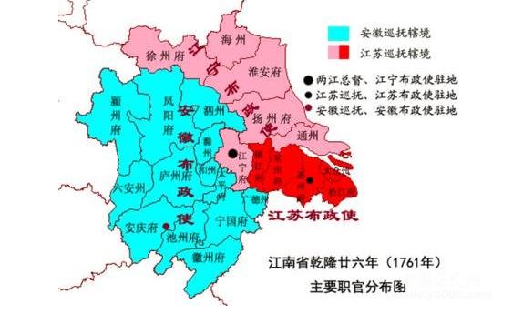 辽宁省朝阳市人口_辽宁各市排名 沈阳市人口最多,朝阳市面积最大,大连市GDP第