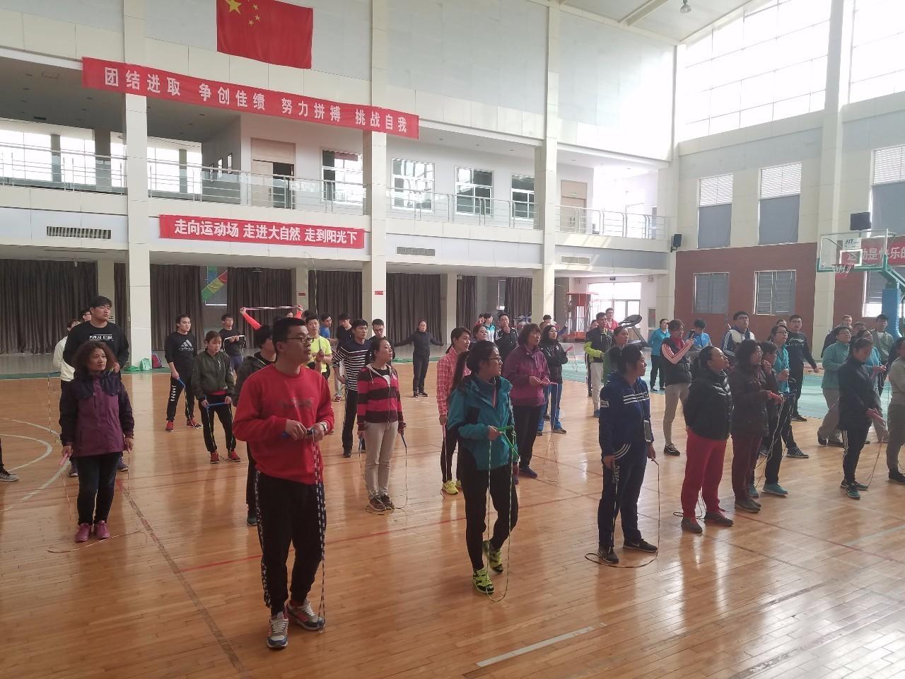 2017年全国跳绳中级教练员裁判员培训班 济南站 圆满结束
