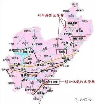 抚宁区最新规划图