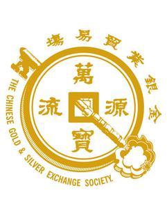 现货黄金交易所-世界上任何主要国家央行的降息举措