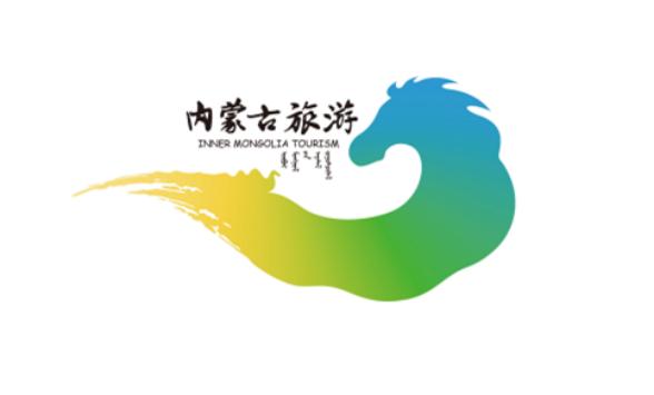 内蒙古自治区旅游标识全国设计赛最终评选结果公示图片