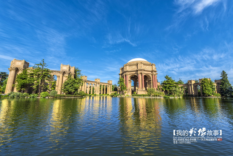 """美国三藩市最美的景点之一""""旧金山艺术宫"""""""