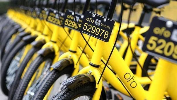 共享单车有多挣钱?ofo创始人戴威称日收入接近1000万元的照片 - 1