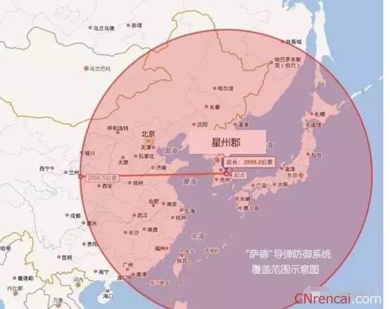 韩国萨德能对统一有影响吗图片