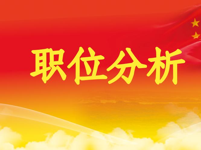 20日9时,广西南宁公务员报名人数竞争比达308:1