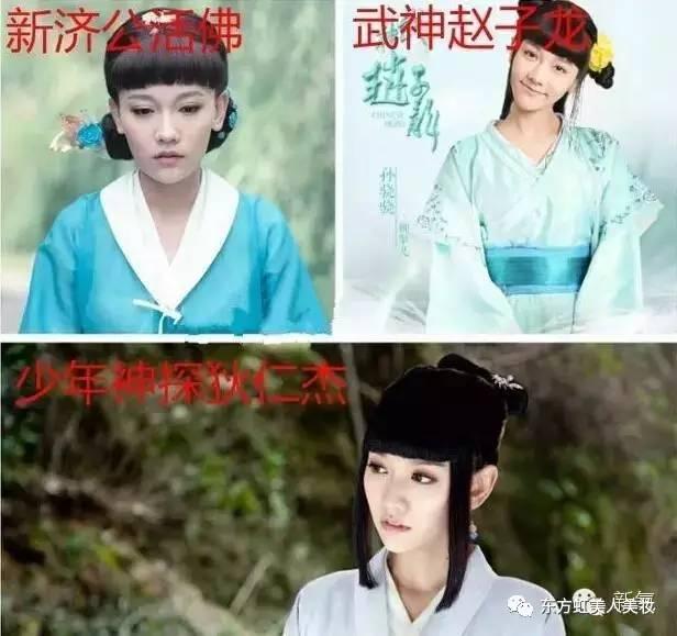《白蛇传》孙骁骁演的白素贞辣眼睛,微调很成功!图片