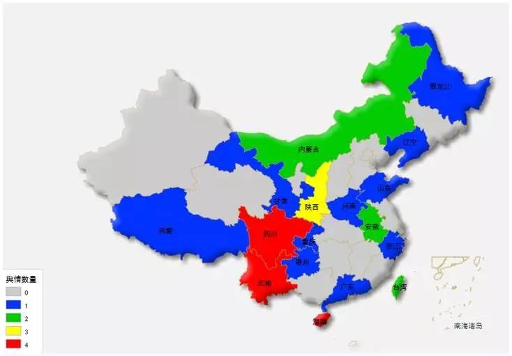 2月全国涉旅舆情预警地图 (赋值标准:灰:[0],蓝:[1],绿[2],黄[3]图片
