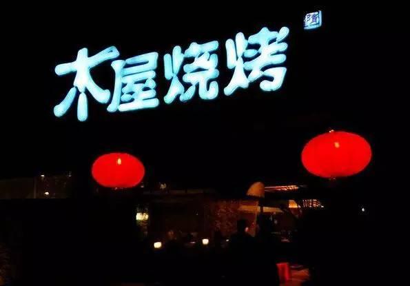 """舌尖上的香蜜湖,品味深圳十大美食街之首"""""""