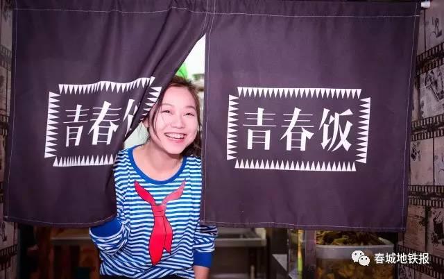 高中这碗饭,你要趁热吃!地址南汇青春上海图片