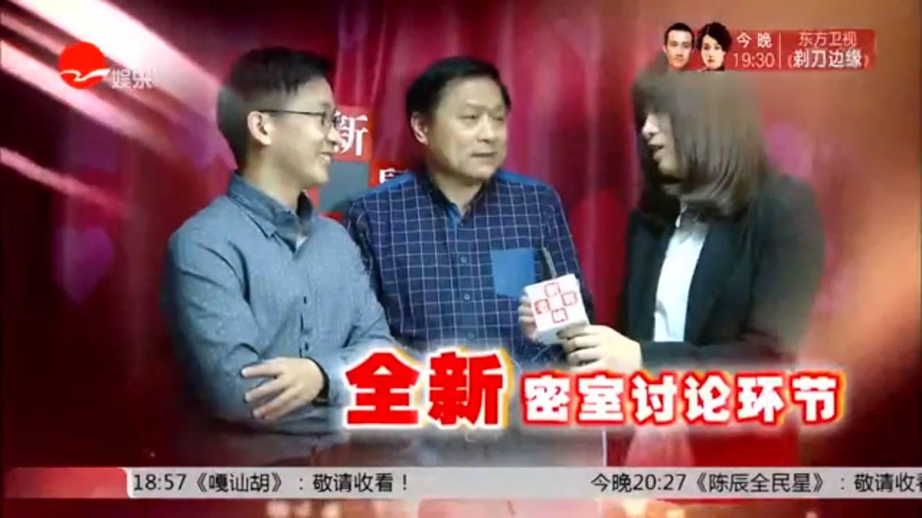 今朝上海|《新老娘舅》昨晚复播,她在干什么?敬老院,弄堂游,写书