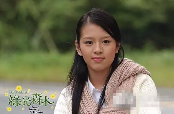 还有一部回忆杀:刘品言在2005年的时候因主演爱情剧《绿光森林》而崭图片