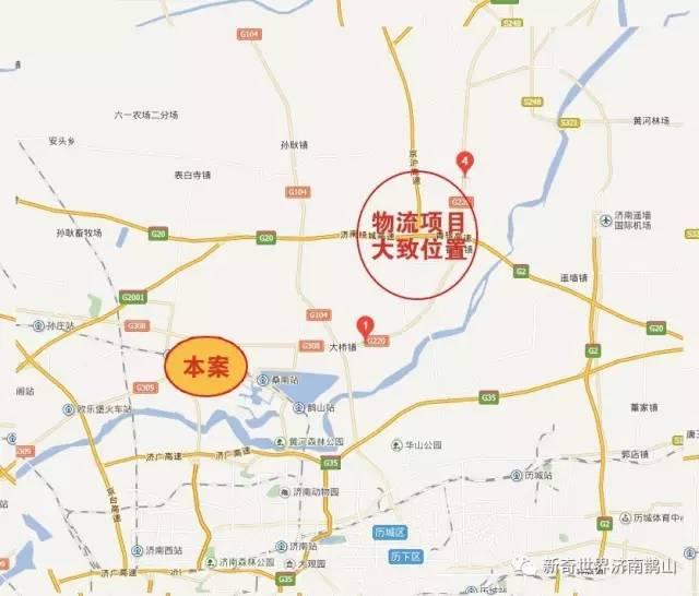 济南大东环占地规划图