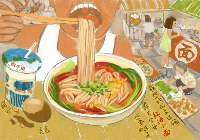 【情画酒店】味道美食宜昌半岛故乡洲际附近v酒店半山乡愁美食图片