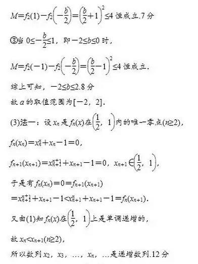 学会这四招,压轴题不会做也能得分!(责编保举:数学向导jxfudao.com/xuesheng)