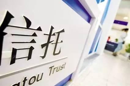 四川信托-锦绣系列集合信托计划