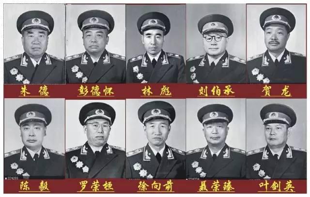 干货   超级记忆,秒记中国十大元帅!