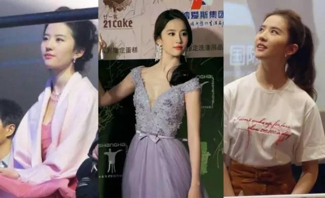 娱乐圈刮起刘亦菲的仙女风,选对眉形美成仙