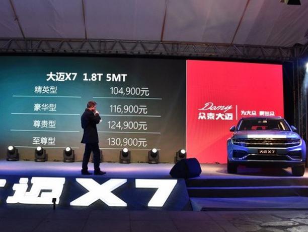 售10.49-13.09万元的众泰大迈X7能大卖吗?