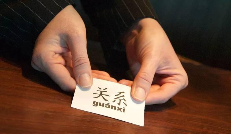 """Résultat de recherche d'images pour """"guanxi in china"""""""