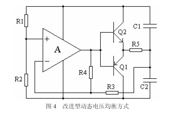 超级电容器均压电路