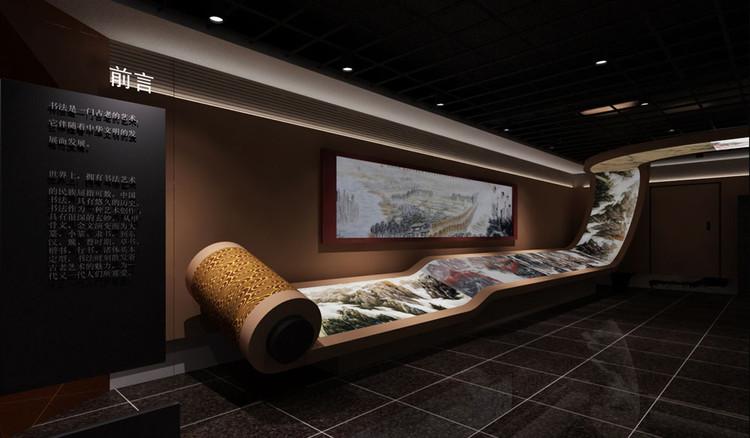 艺术 正文  书画展厅设计需要将书画最美的艺术面展现在观众面前,再图片