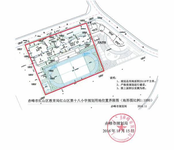 赤峰地区规划图