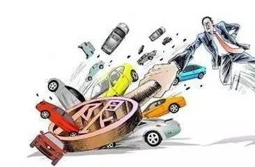 重磅 | 三部门联合发函 敦促落实取消二手车限迁政策