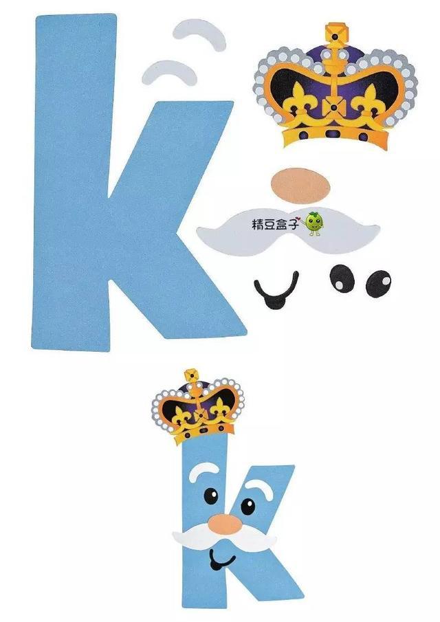 学习26个英文字母,搭配26种亲子游戏孩子学的透彻