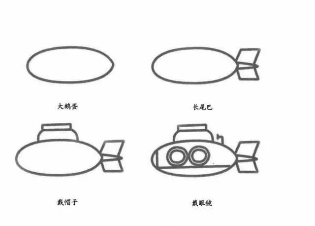 儿童简笔画:海上轮船帆船等各种画法等你来挑战!