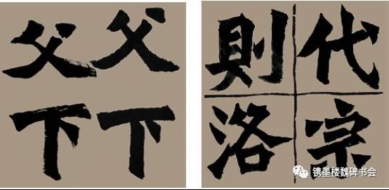 挖出动漫少女子宫囹�a_【镌墨楼丙申总结】 造像班 蔡晓丰