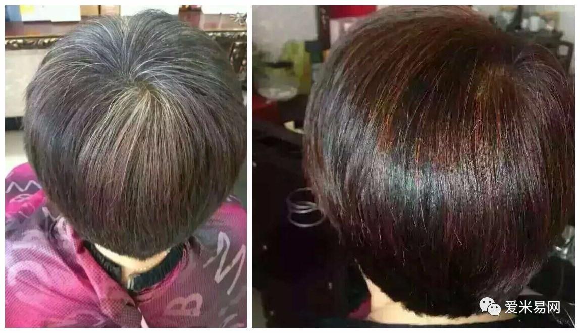 这些都归功于植物染发,养发护发,防脱生发三位一体的包头发 既能满足图片
