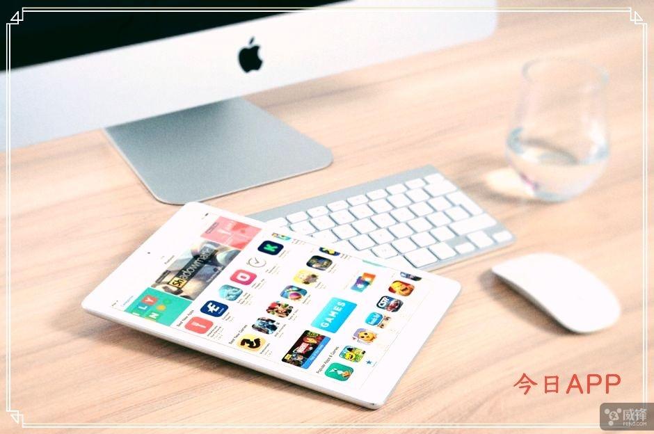 今日App:苹果带你从零学编程跟玩儿似的