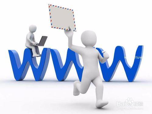 商业模式设计与创新