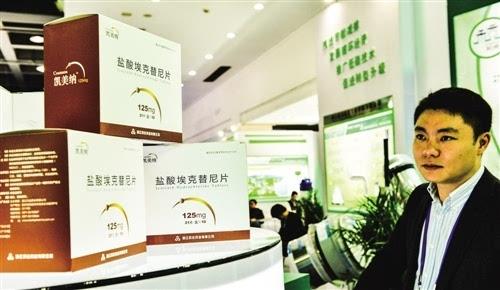 中国首个二代肺癌靶向药获批竞争加剧引发药企降价潮