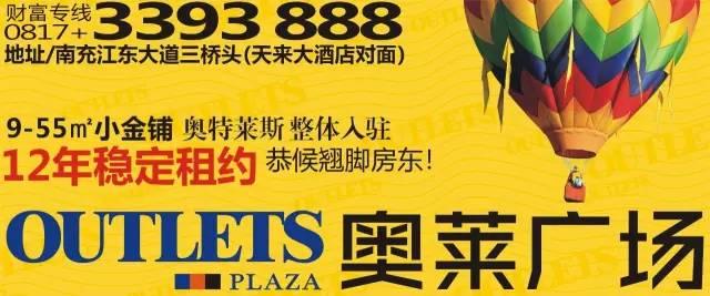 http://www.ncchanghong.com/dushuxuexi/17147.html