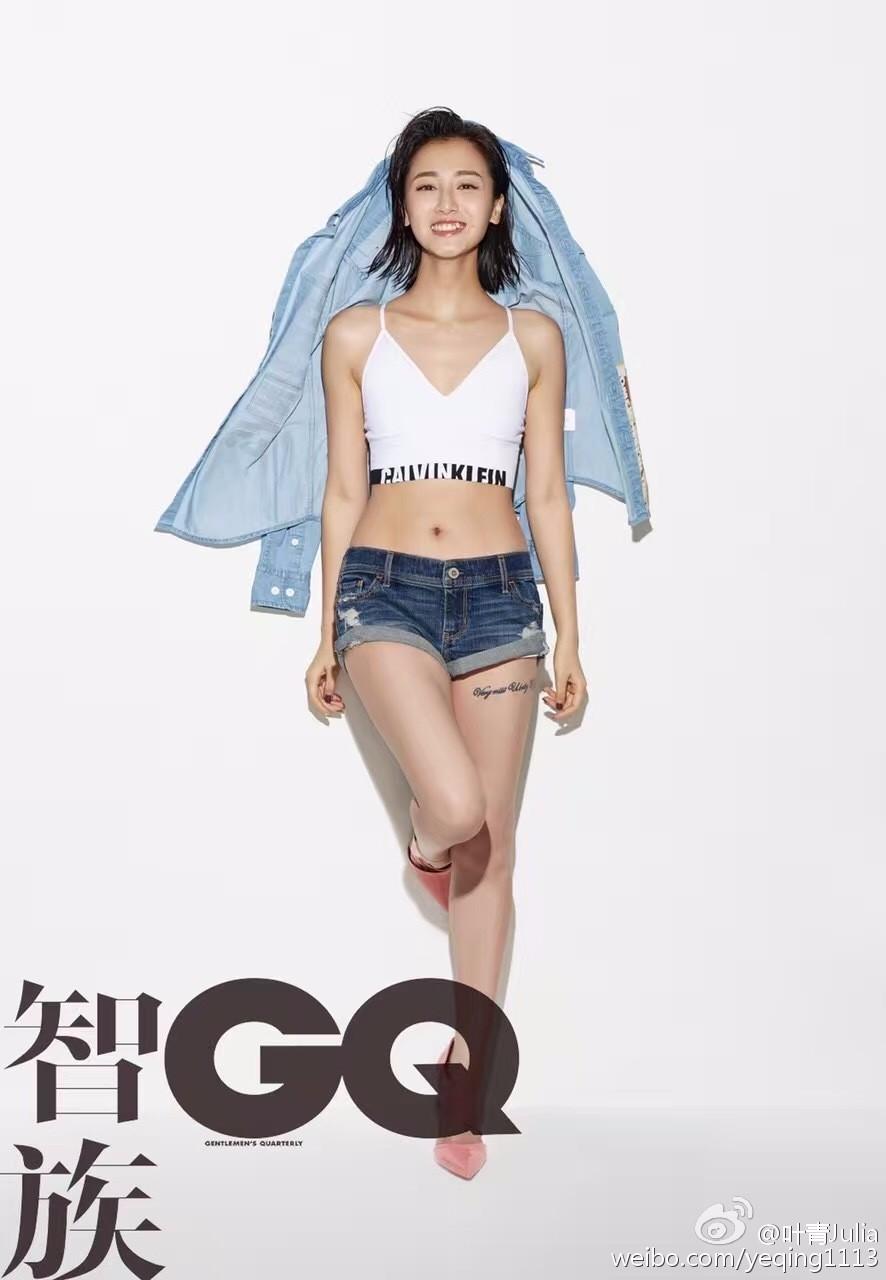 她公开撕逼刘诗诗,被吴奇隆封杀?如今靠90斤好身材洗白,厉害了!图片