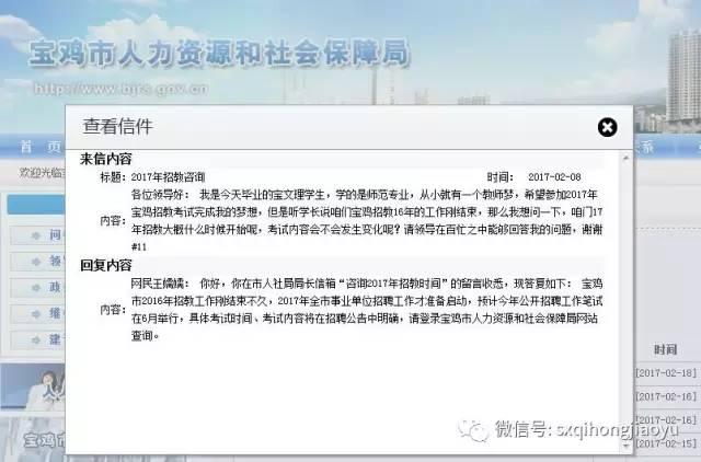 考试内容公告出来后会明确写明,可继续关注 陕西人事考试中心公众号呦