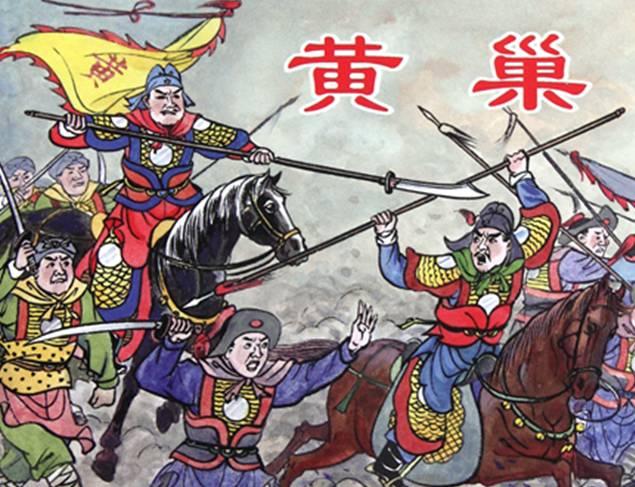 王仙芝 - Wang Xianzhi (rebel) ...