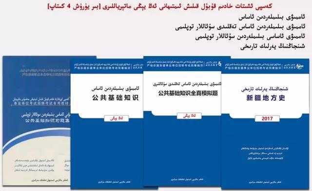 2017新疆小学单v小学位维吾尔语及汉语大全事业四资料英语手抄报年级图片