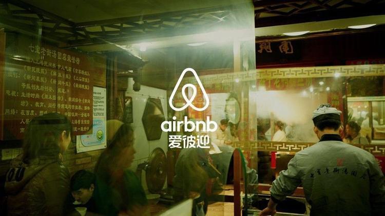 Airbnb 起了个中文名爱彼迎,很难听
