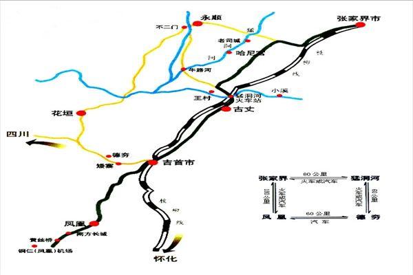 毕业v攻略季之游凤凰攻略攻略七古镇西安旅游月份图片
