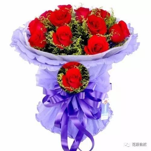 七夕情人节鲜花速递 11 朵 红玫瑰花束 德化鲜花